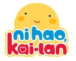 Ni-hao-kai-lan Logo