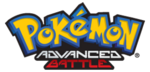 Pokmon - Advanced Battle