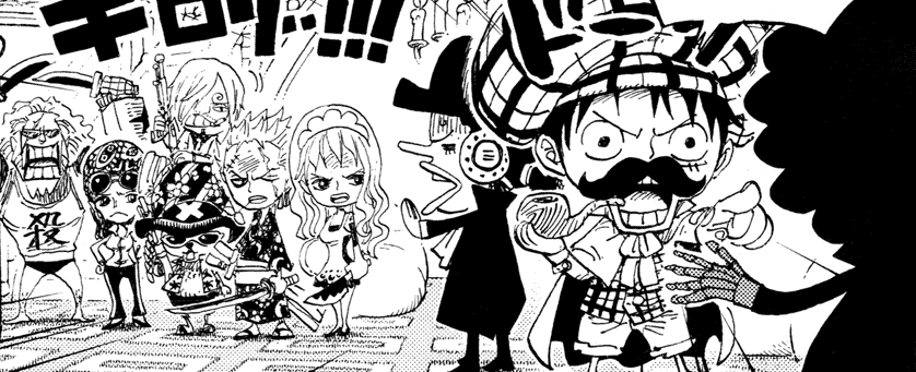 http://images2.wikia.nocookie.net/__cb20110215181423/onepiece/images/f/ff/Detective_Looms_omake.png