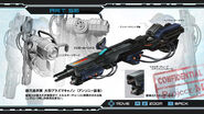 Metroid Other M Plasma Gun Art 56