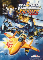 Rfighters Flyer E