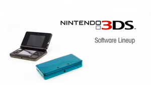 Nintendo 3DS software lineup screenshot