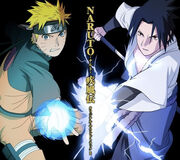 Naruto Shippuden Original Soundtrack 2