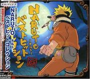 Naruto BEST HIT COLLECTION