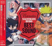 Naruto Naltimate Hero Best Sound