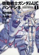 Mobile Suit Gundam Unicorn - Bande Dessinee Cover Vol 1