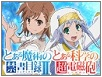 Index II banner