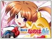 Nanoha a banner