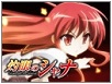 Shana banner