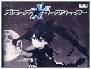 BRS EP banner