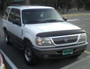 '97 Mercury Mountaineer