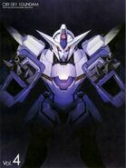 Gundam 00P 1 Gundam