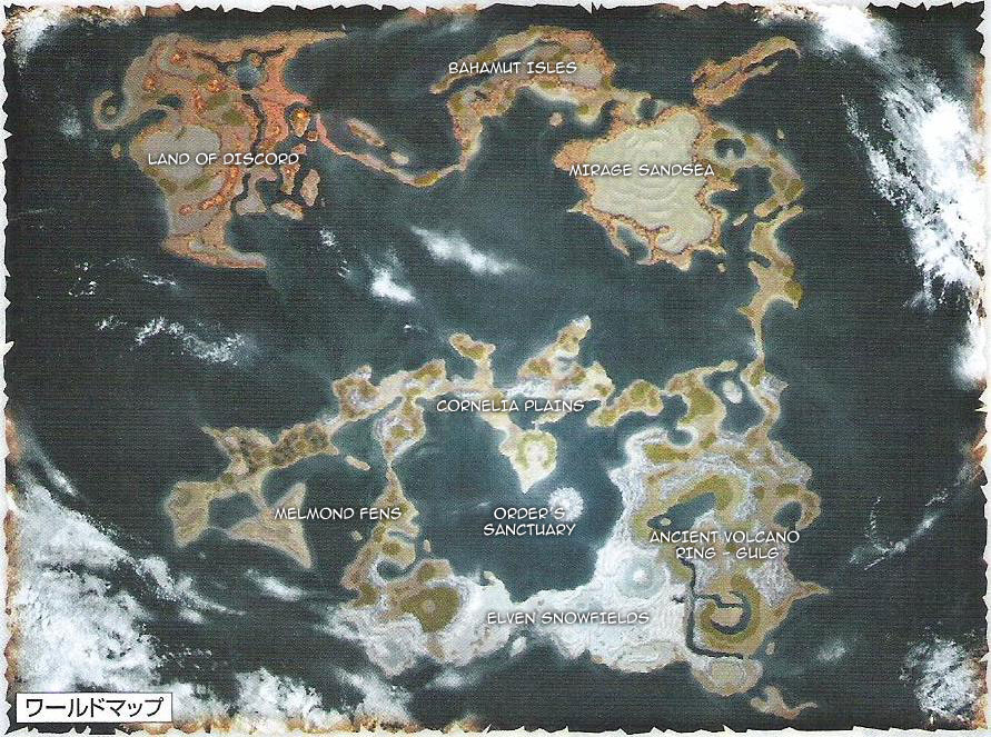 Dissidia 012 World Final Fantasy Xiv:The world maps