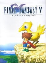 Ffv sheet music