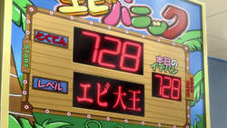 Kusunoki&#39;s Score