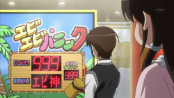 Score of Keima