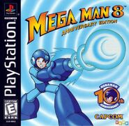 MM8 us boxart