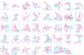 2012pictograms.png