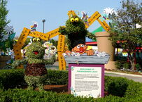 SesamePlaceTopiaries (3)
