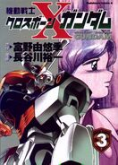 MS Crossbone Gundam - Vol. 3 Cover