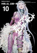 Volume 10