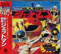Jetman Game Boxart