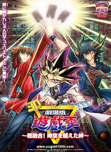 les dejo la ultima peli de yugioh! Super_Fusion_movie_poster