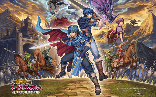 FE12wallpaper4