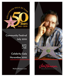 Jim Henson Banner - 2