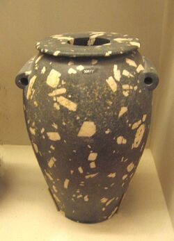 Diorite Vase Neqada II Predynastic Ancient Egypt Field Museum