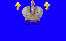 Flag of the Royalist States