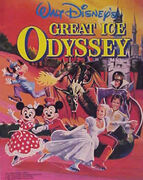 Great Ice Odyssey program
