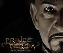 Prince-of-persia-nazim image