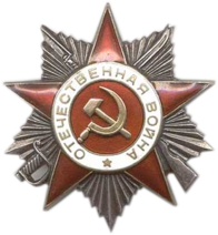 Order Of The Patriotic War (2st Class)