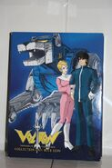 Blue Lion DVD cover