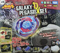 Galaxy Pegasus DX Set