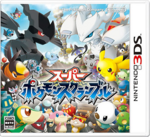 Super Pokémon Scramble Japanese Boxart