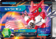 Shoutmon DM6-01 (SDT)
