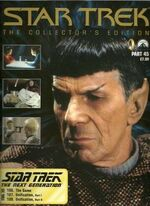 The Collectors Edition issue 45 cover