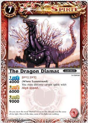 BS01 -battle spirits set 1 -spirits. 300px-Diamat2