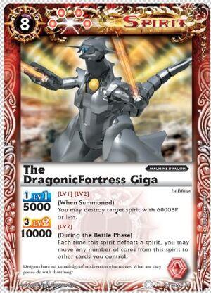 BS01 -battle spirits set 1 -spirits. 300px-Giga2