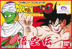 Db3gokuden2
