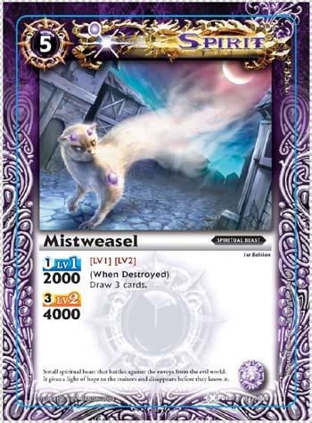 The First of many Mistweasel2