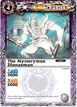 BS01 -battle spirits set 1 -spirits. 300px-Dionaeman2