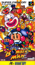 Super Bomberman JP Box