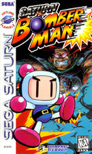 Saturn Bomberman US Box