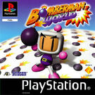 Bomberman World EU Box