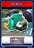Sonic Adventure - 03 E-02 Rhino-Tank