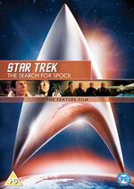 Star Trek III The Search for Spock 2009 DVD cover Region 2