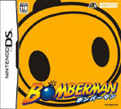 Bomberman JP Box